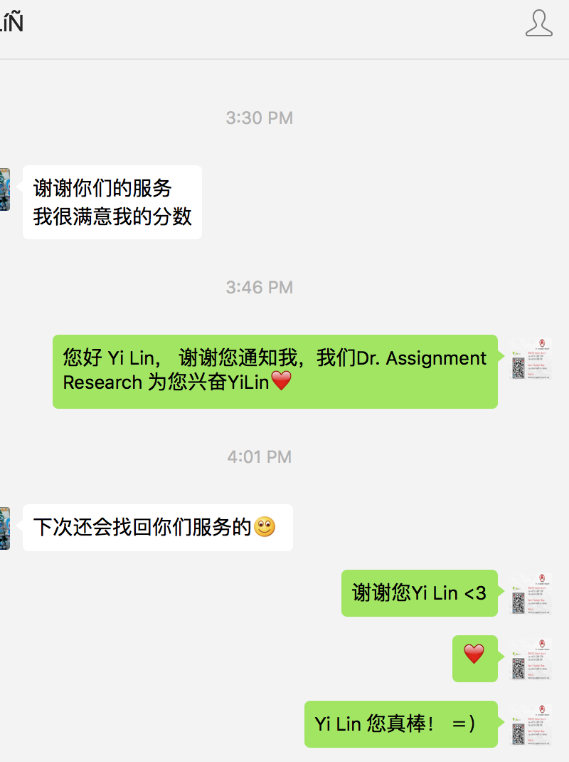 On 6th September 2016 a client said she is satisfied our assignment tuition services =)